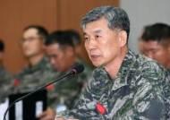 공관을 딸 신혼집 쓴 의혹 이영주 前사령관, 경찰 이첩