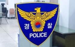 """""""수거 민원에 불만""""…고객 집 앞 물품 훔쳐간 택배기사"""