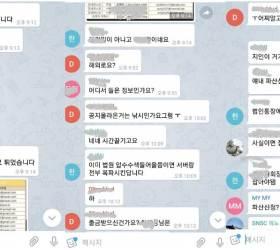 """출금 안되는 수상한 거래소···""""참 용감한 韓 <!HS>투자<!HE>자들"""""""