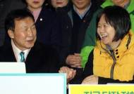 """손학규 """"민주주의 정착 첫걸음"""" 이정미 """"앞으로 과정도 험난할 것"""""""