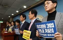 <!HS>유치원<!HE> 학기 중 폐원 금지, 교사 봉급 기준도 온라인 공개