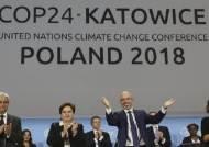 기후변화 협상 극적 타결…파리 기후협정 불씨 살렸다