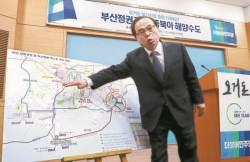 """""""김해신공항 강행 말라"""" 오거돈, 국토부에 정면반발"""