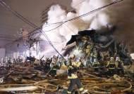 日 삿포로 주점서 대형 폭발사고…42명 부상, 1명은 위중