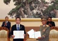 [단독] '무력증강, 북한과 협의' 군사합의 조항 손본다