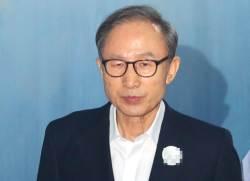 최승호 MBC 사장·배우 김의성 등 <!HS>이명박<!HE> 전 대통령에 피소