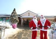 [겨울名所]산골 봉화 '산타마을' 22일부터 징글벨