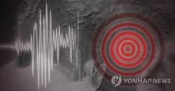 경북 영덕 앞바다서 규모 2.2 <!HS>지진<!HE> 발생