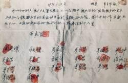개혁개방 40년…목숨걸고 찍은 18개 손도장이 중국을 바꿨다