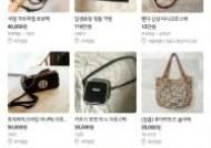 BTS 앨범, 샤넬백, 햄버거 기프티콘…'빈(貧)테크' 중고마켓 앱이 뜬다