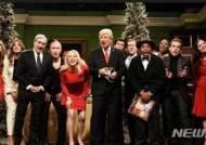"""트럼프 없는 백악관 그린 SNL… 트럼프 """"법정에 세워야"""""""