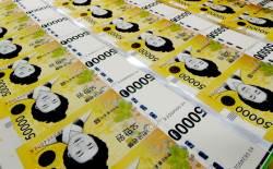 선거 반년 만에 재산이 55억원 뚝? '고무줄' 재산 신고