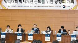 우수학생 유치 특효약…지방 대학들 '약대 막차' 탑승 전쟁