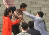 """김성태 폭행범 재판서 한 말 """"열번이면 열번, 백번이면 백번"""""""