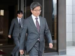 """양승태 사법부 비위 판사 8명 징계…""""정직 과해"""" vs """"솜방망이"""""""