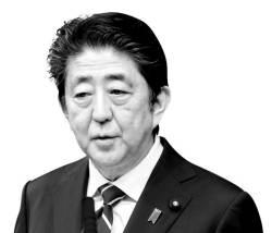 '일본은 공격하지 못한다'는 방위원칙, <!HS>아베<!HE>가 깼다