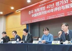 """[차이나 인사이트] """"중국 개혁·개방 40년 쉬운 건 다했다…어려운 것만 남았다"""""""