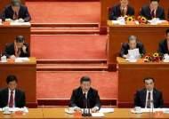"""시진핑, 개혁개방 40년 연설…개방정책 알맹이 없이 """"당이 영도"""""""