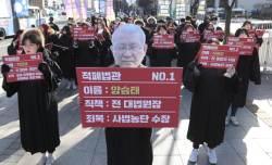 결국 해 넘기는 사법행정권 남용 의혹 수사…양승태 소환 내년으로