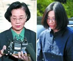 검찰 '필리핀 가사도우미 불법고용' 이명희·<!HS>조현아<!HE> 비공개 소환