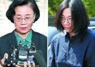 검찰 '필리핀 가사도우미 불법고용' 이명희·조현아 비공개 소환