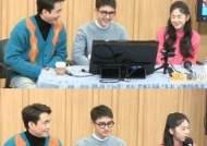 """'컬투쇼' 도경수 """"'스윙키즈' 위해 탭댄스만 5개월 연습"""""""