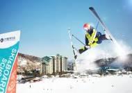 [주말&여기]서울서 가까운 곤지암리조트로 스키 타러 가 볼까