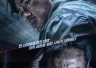 하정우X이선균 'PMC: 더 벙커', 韓영화 최초 황석희 번역가 참여