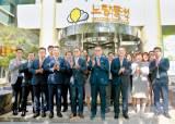 [비즈스토리] CI 개편, 상장 추진, 해외사업 본격화 … 글로벌 여행기업 도약 잰걸음