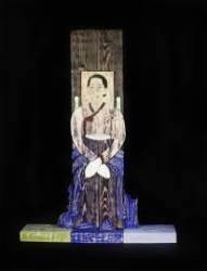 스미소니언 간 윤석남 작가의 '어머니 Ⅲ'는 어떤 작품?