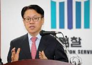 '8년 황제 도피' 최규호 매달 700만원 쓰고 미용시술 받았다