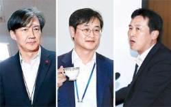 """[단독]김태우 '1계급 특진' 주장에…조국 """"비위 혐의자 믿나"""""""