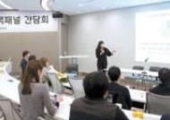 [비즈스토리] 상품 설계부터 상담·민원관리까지 차별화 … '소비자 보호 우수기관' 표창