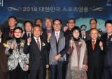 '박치기왕'과 '신궁 원조'...대한민국 스포츠영웅 헌액