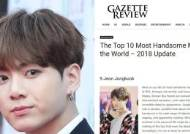 JUNGKOOK Gets Ranked At 9th On List Of '2018 The Top 10 Most Handsome Men In The World'