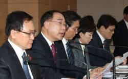 [<!HS>미리보는<!HE> <!HS>오늘<!HE>] 홍남기 부총리 취임 후 첫 한국은행 총재 면담