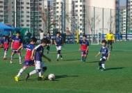 경남 사천의 스포츠 열풍, 청소년이 앞장 선다