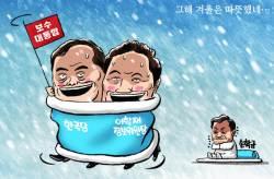[<!HS>박용석<!HE> <!HS>만평<!HE>] 12월 19일