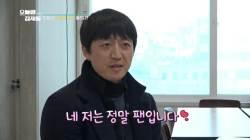 김정은 찬양 논란 '오늘밤 김제동'…결국 <!HS>방심위<!HE>에 의견진술