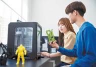 [산업연계 교육활성화 선도대학] BIO·ICT 특화 '융합과학기술원' 설립 … 첨단 실습공간 구축, 진로교육도 강화