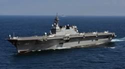 항모-재즘 미사일-군사위성···'공격할 수 있는 일본' 완성