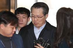 法, '노조와해 의혹' 강경훈 <!HS>삼성전자<!HE> 부사장 두번째 영장 기각