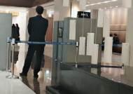 '강릉 펜션 사고' 빈소 침통... 교복차림 조문객, 울음바다