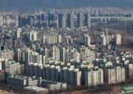 '부동산 폭등'에 자산 늘었지만 부채도 껑충… 가구당 부채 7531만원, 순자산 3억4042만원