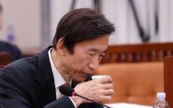 검찰, 윤병세 전 장관 소환… '강제징용 재판거래' 추궁