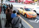 서울 택시 운행률 15%로 '뚝'…시민 불편 가중
