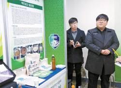 [산업연계 교육활성화 선도대학] 한의학 바탕 화장품·제약·바이오 융합 … 코스메디컬바이오 산업 전문인력 양성