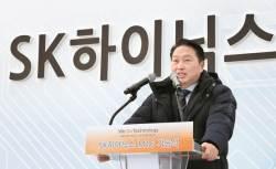 <!HS>최태원<!HE>의 승부수…반도체 하강기에 20조 새 공장