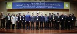 한국외대 인도연구소 HK+사업단, 한국-인도-<!HS>러시아<!HE> 국제학술대회 개최