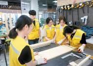 [산업연계 교육활성화 선도대학] '의생명헬스케어' 주력 육성 분야 선정 … 향후 5년간 총 100억원 자체 재원 투입